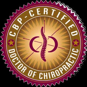 cbp certified